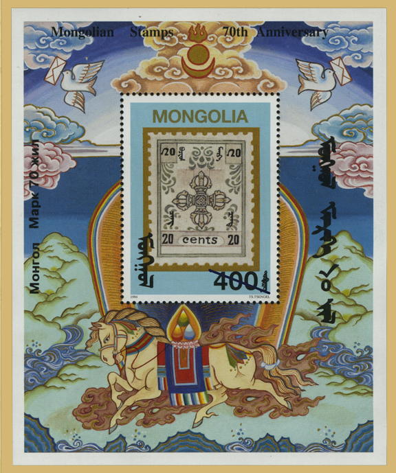 education system mongolia Taking your medicine elective located in ulaanbaatar, mongolia will give you   about traditional treatments, the history of the mongolian healthcare system, and .